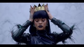 Love on the Brain – ANTI (2016) | Rihanna